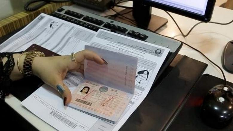 thủ tục xin visa thăm thân canada