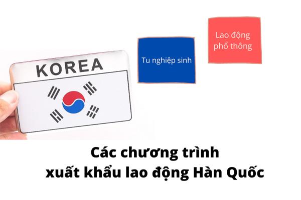 tìm hiểu về xuất khẩu Hàn Quốc,xuất khẩu lao động Hàn Quốc,xuất khẩu lao động Hàn Quốc,xuất khẩu lao động Hàn Quốc,xuất khẩu lao động Hàn Quốc,xuất khẩu lao động Hàn Quốc 2020,xuất khẩu lao động Hàn Quốc 2020,xuất khẩu lao động hàn,đi xuất khẩu Hàn Quốc,đi xuất khẩu lao động Hàn Quốc,xuất khẩu lao động Hàn Quốc năm 2020,xuất khẩu lao động sang Hàn Quốc,đăng ký đi xuất khẩu Hàn Quốc,xuất khẩu lđ Hàn Quốc,đi xuất khẩu lao động hàn,quy trình đi xuất khẩu lao động Hàn Quốc,xuất khẩu hàn,xuất khẩu điều dưỡng sang Hàn Quốc,muốn đi xuất khẩu Hàn Quốc,chương trình xuất khẩu Hàn Quốc,muốn đi xuất khẩu lao động Hàn Quốc,đăng ký xuất khẩu lao động Hàn Quốc,xuất khẩu lao động sang Hàn Quốc,xuất khẩu lao động Hàn Quốc uy tín,xuất khẩu Hàn Quốc 2020,đi xuất khẩu Hàn Quốc miễn phí,xuất khẩu lao động Hàn Quốc miễn phí,thông tin về xuất khẩu Hàn Quốc