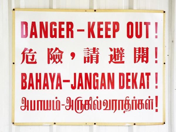 người malaysia nói tiếng gì, ngôn ngữ của malaysia, ngôn ngữ chính của malaysia, malaysia dùng ngôn ngữ gì, malaysia sử dụng ngôn ngữ gì, ngôn ngữ ở malaysia, nước malaysia nói tiếng gì, ngôn ngữ của malaysia là gì, ngôn ngữ chính malaysia, ngôn ngữ chính ở malaysia, ngôn ngữ malaysia, mã lai nói tiếng gì, malaysia nói tiếng trung, người hoa ở malaysia, tiếng mã lai, người malaysia tiếng anh là gì, Malaysia nói tiếng gì, ngôn ngữ chính thức của Malaysia, malaysia ngôn ngữ chính thức, chữ viết Malaysia, tiếng Malaysia,
