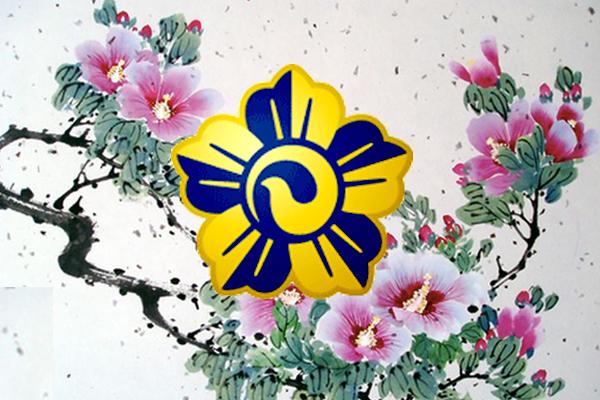 quốc hoa của hàn quốc là gì, quốc hoa của hàn quốc, quốc hoa hàn quốc, ý nghĩa quốc hoa hàn quốc, quốc hoa của hàn quốc là hoa gì, quốc hoa của hàn, quốc hoa hàn, hoa mugung, hoa mugunghwa, mugung, ý nghĩa hoa mugung, loài hoa đặc trưng của hàn quốc, quốc hoa của nước hàn quốc