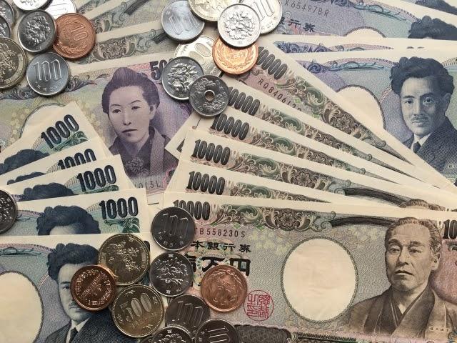 đổi yên nhật sang tiền việt, quy đổi tiền yên nhật, đổi tiền yên nhật sang vnd, chuyển đổi tiền tệ nhật, đổi tiền yên nhật ra tiền việt, quy đổi tiền yên nhật sang vnd, đổi tiền yên nhật sang việt nam đồng, chuyển đổi tiền tệ yên nhật, đổi đồng yên nhật, đổi tỷ giá yên nhật sang tiền việt, chuyển đổi tiền yên nhật, đổi giá tiền yên nhật, đổi tiền yên nhật ra tiền việt nam, quy đổi tiền yên nhật ra tiền việt, quy đổi tiền yên nhật sang việt nam đồng, tỷ giá đổi tiền yên nhật, tỷ giá quy đổi tiền yên nhật,