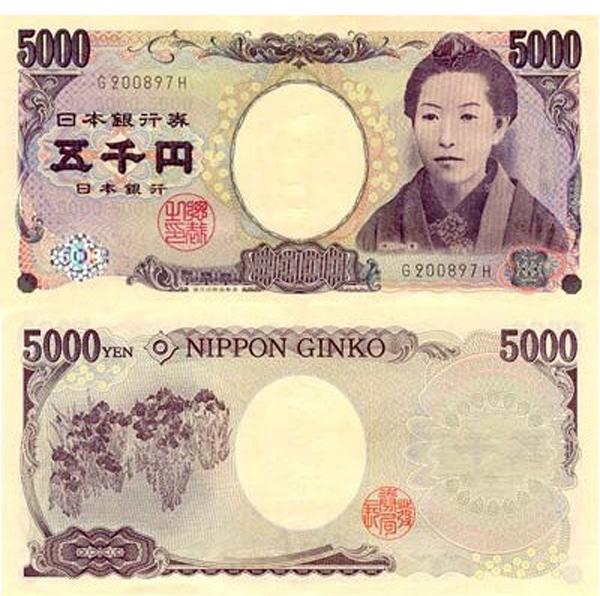 tiền nhật bản gọi là gì, tiền nhật bản, đơn vị tiền tệ nhật bản, đơn vị tiền nhật bản, tiền japan, đơn vị tiền tệ của nhật bản là gì, tien te nhat ban, don vi tien te nhat ban, đồng tiền của nhật bản là gì,