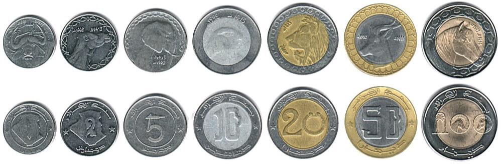 tiền dinar algeria, tiền dinar algeria của nước nào, đồng tiền dinar algeria, tiền dinars algeria, tiền dinar algeria vàng, đổi tiền dinar algeria, đồng tiền dinars algeria, tỷ giá tiền dinar algeria, dinar algeria là tiền nước nào, giá tiền dinar algeria, tiền algeria, tiền dinar algérie, dinar algérie, tiền của algeria, tiền algeria, tiền dinar algeria, đồng tiền algeria, quy đổi tiền algeria,