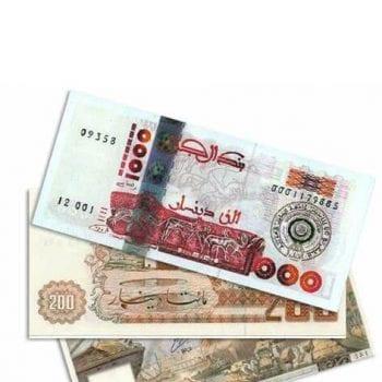 tiền dinar algeria, tiền dinar algeria của nước nào, đồng tiền dinar algeria, tiền dinars algeria, tiền dinar algeria vàng, đổi tiền dinar algeria, đồng tiền dinars algeria, tỷ giá tiền dinar algeria, dinar algeria là tiền nước nào, giá tiền dinar algeria, tiền algeria, tiền dinar algérie, dinar algérie, tiền của algeria, tiền algeria, tiền dinar algeria, đồng tiền algeria, quy đổi tiền algeria, tiền dinar của nước nào, đồng dinar, dinar algeria, dinar algerian, algeria dinar, 2 dinars, dinar là tiền nước nào, đồng tiền dinar