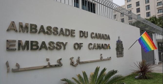 đại sứ quán canada, đại sứ quán canada tại việt nam, đại sứ quán canada tại hà nội, đại sứ quán canada tại tphcm, đại sứ quán canada tuyển dụng, đại sứ quán canada tuyển dụng 2020, đại sứ quán canada ở việt nam, việc làm tại đại sứ quán canada, đại sứ quán canada việt nam, website đại sứ quán canada tại việt nam, đại sứ quán canada ở đâu, đại sứ quán canada tphcm, trang web đại sứ quán canada tại việt nam, đại sứ quán canada ở hà nội, đại sứ quán canada hà nội, đại sứ quán canada hồ chí minh, địa chỉ đại sứ quán canada tại hà nội, địa chỉ đại sứ quán canada tại tphcm, đại sứ quán canada tại vietnam, địa chỉ đại sứ quán canada, toa đại sứ quán việt nam tại canada, đại sứ quán canada ở tphcm, đại sứ quán viet nam tại canada, lịch làm việc đại sứ quán canada, đại sứ quán canada mở cửa lại chưa, văn phòng đại sứ quán canada, đại sứ quán việt nam tại vancouver canada, trụ sở đại sứ quán canada tại việt nam, số điện thoại đại sứ quán canada, đại sứ quán canada đã mở cửa chưa, đại sứ quán canada tại ha noi, đại sứ quán canada ở sài gòn, giờ làm việc của đại sứ quán canada, đại sứ quán canada tại việt nam hà nội, giờ làm việc đại sứ quán canada, đại sứ quán canada facebook, địa chỉ đại sứ quán canada tại việt nam, trang web của đại sứ quán canada, email đại sứ quán canada, đại sứ quán canada nguyễn thị minh khai, trang web của đại sứ quán canada tại việt nam, đại sứ quán canada tại thành phố hồ chí minh, số điện thoại đại sứ quán canada tại việt nam, đại sứ quán canada ở thành phố hồ chí minh, lãnh sự quán canada tại việt nam, lãnh sự quán canada ở việt nam, tổng lãnh sự quán canada tại việt nam, số điện thoại lãnh sự quán việt nam tại canada, địa chỉ lãnh sự quán việt nam tại canada, lãnh sự quán canada tại tphcm, lãnh sự quán canada, việc làm tại lãnh sự quán canada, lãnh sự quán canada tại hồ chí minh, lãnh sự quán canada tại vietnam